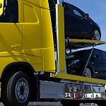 Firma transportowa Dąbrowa Górnicza